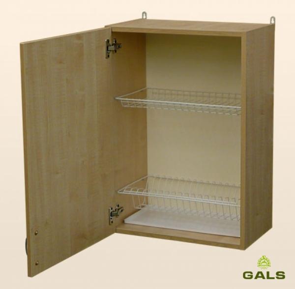 Шкаф настенный (сушка) 500мм